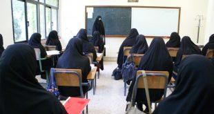 حق استاد در رساله حقوق امام سجاد (علیه السلام)