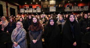 مشارکت اجتماعی زنان