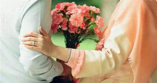 رفق و مدارا و ارتباط آن با رضایت زناشویی